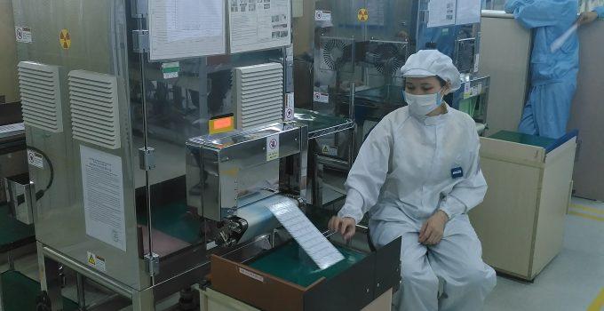 Kiểm xạ tại Bắc Giang