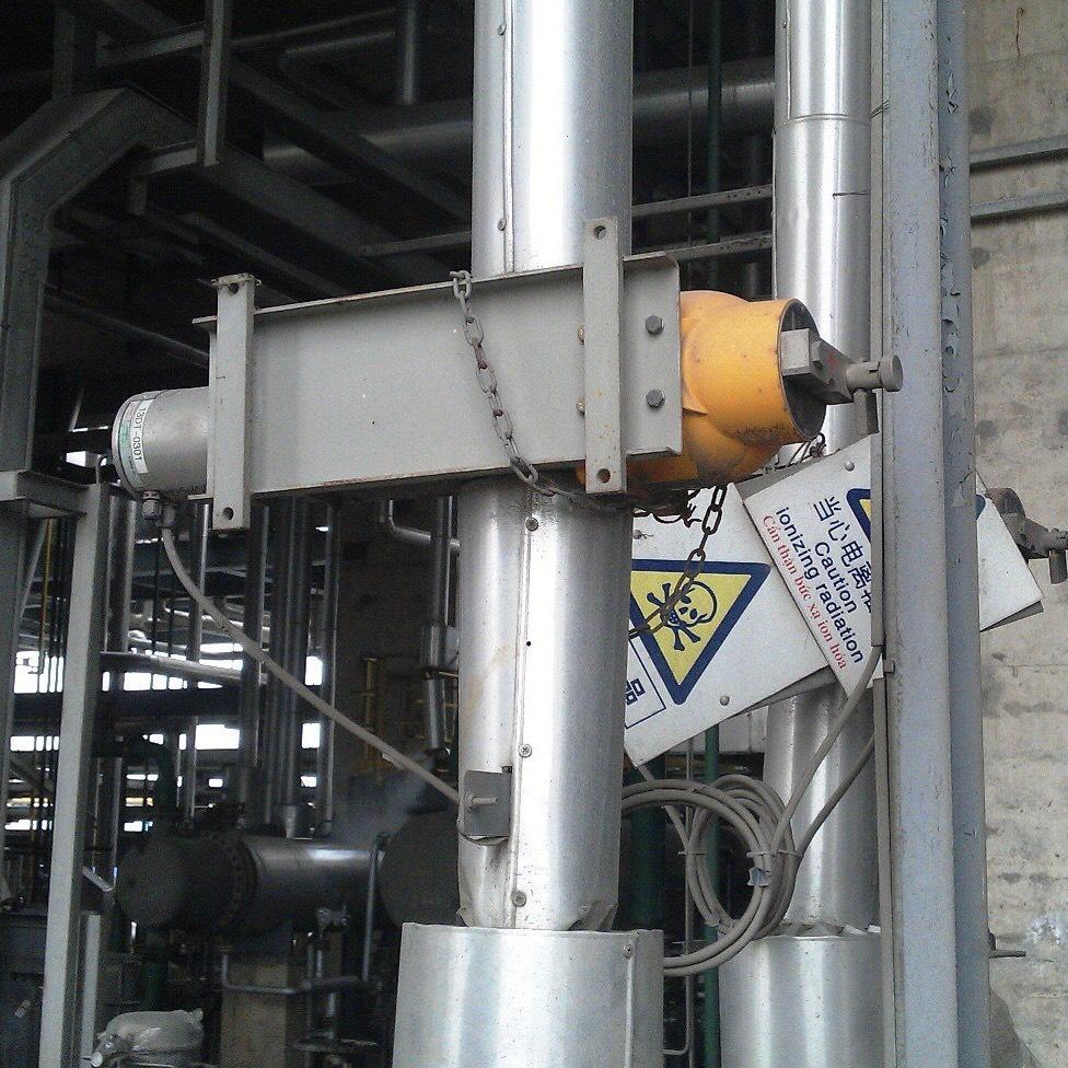 Nguồn phóng xạ đo tỷ trọng nhiên liệu trong đường ống
